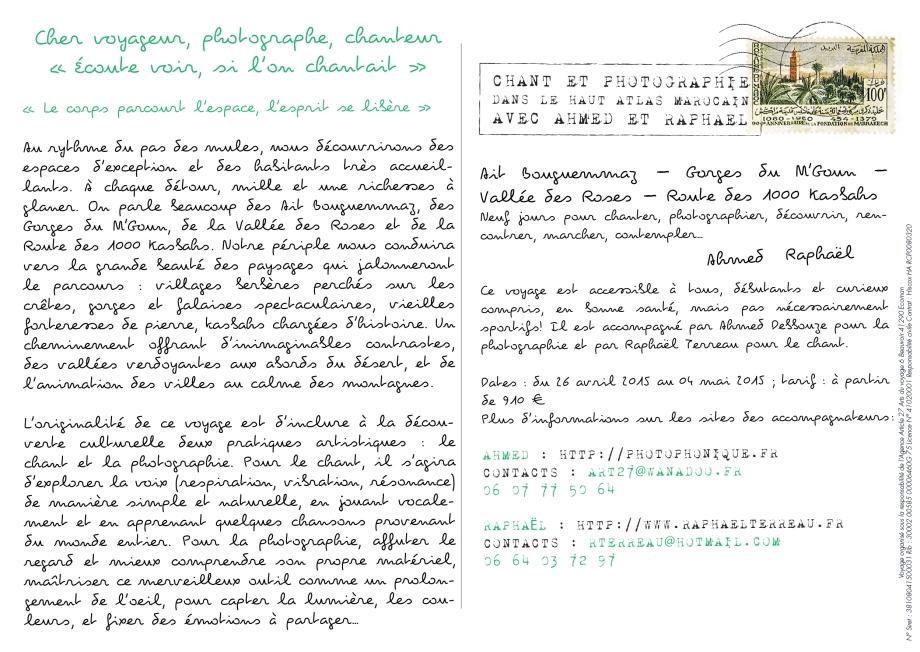 carte postale maroc version numérique RVB 15x20-02